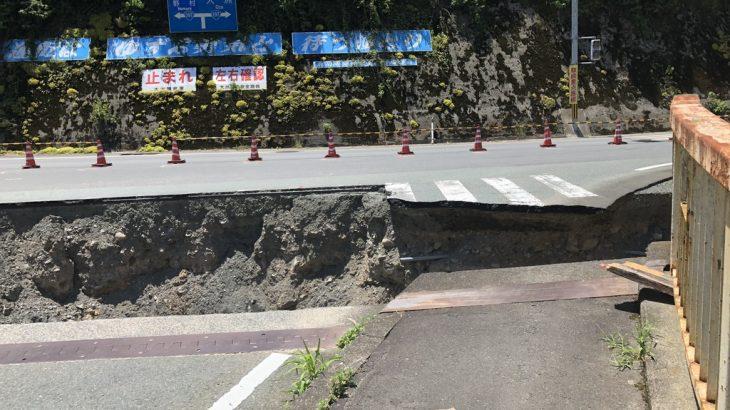 鹿野川大橋被害調査(7/12)