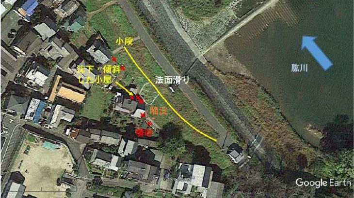 肱川堤防被害調査